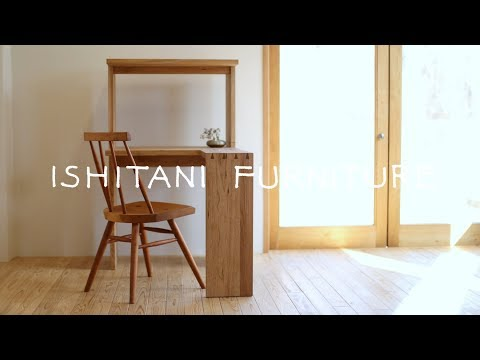 ISHITANI - Making A Computer Desk Mp3