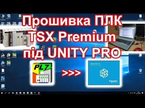 Cara Online dan Download PLC modicon dengan software Unity