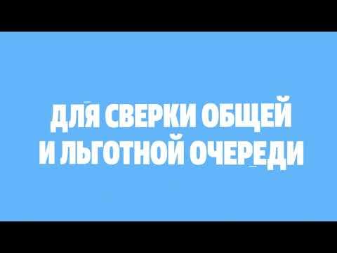 Как подать заявление на получение земельного участка в Якутске