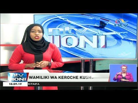 NTV Kenya Live Stream || NTV Jioni na Nuru AbdulAziz
