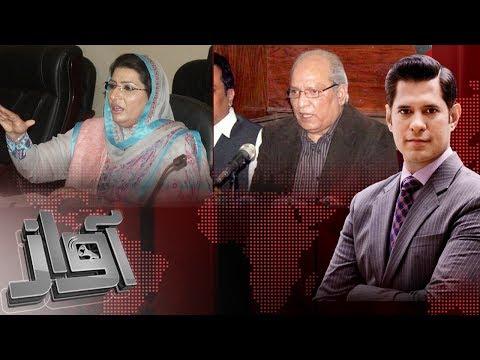 Supreme Court Pe Hamla | Awaz | SAMAA TV | 01 June 2017