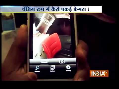 Mobile Apps That Can Detect Any Spy Cam or Hidden Cameras Easily - India TV