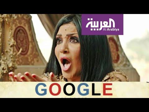 العرب اليوم - شاهد: حقيقة استخدام