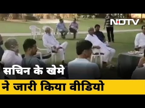 Sachin Pilot खेमे ने जारी किया उन्हें समर्थन देने वाले विधायकों का VIDEO