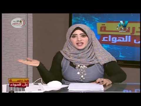 talb online طالب اون لاين دراسات اجتماعية الصف السادس الابتدائي 2020 ترم أول الحلقة 6 - الأنشطة الاقتصادية فى البيئة الزراعية دروس قناة مصر التعليمية ( مدرسة على الهواء )