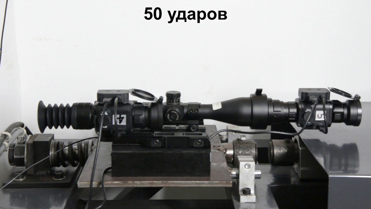 CONO NightSeer NS350C - тепловизионная насадка на прицел и монокуляр