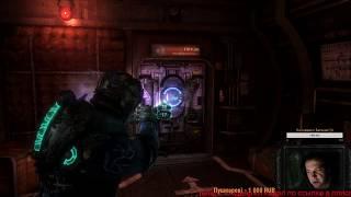 Dead Space 3 (Стрим 3)
