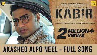 Akasheo Alpo Neel | Full Song | KABIR | Dev | Rukmini | Aniket C | Indraadip | Arijit Singh