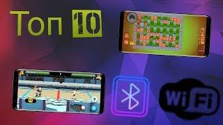 Топ 10 локальных Мультиплеерных игр для android