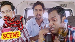 Phani Superb Comedy With Sarat Kalyan And Friends  Kousalya Movie Scenes