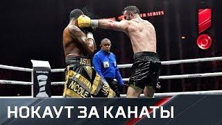 Гассиев выбил Дортикоса за канаты в 12-м раунде!