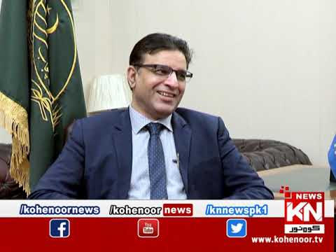 Apnay Loog 05 October 2019 | Kohenoor News Pakistan