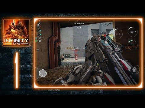 Infinity Ops: Sci-Fi FPS - Gameplay Walkthrough Part 1