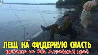 Рыбалка на реке обь алтай