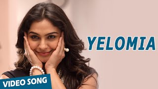 Official: Yelomia Video Song | Valiyavan | Jai | Andrea Jeremiah | D.Imman
