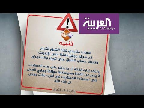 العرب اليوم - شاهد: تسريبات من قناة