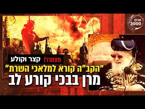 מצמרר: הגר''ע יוסף זצ''ל על מעלת הבכי בתשעה באב • צפו