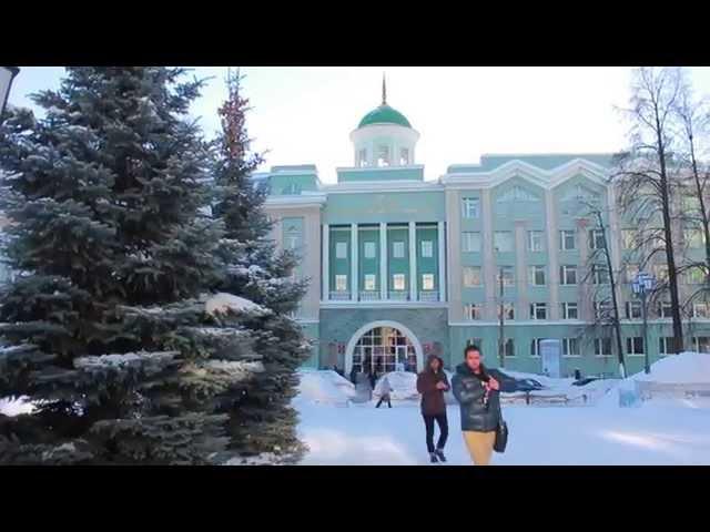 Удмуртский государственный университет фото 4