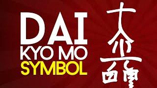 Reiki Symbols Explained: Dai Ko Myo