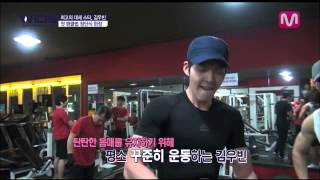 Ким У Бин, Endless attractive guy Kim Woo Bin's charming points