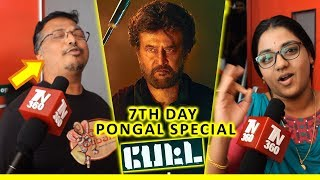 petta 7th day public review | rajinikanth | karthik subbaraj | review