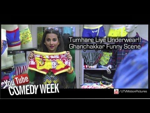 Ghanchakkar | Funny Promo |