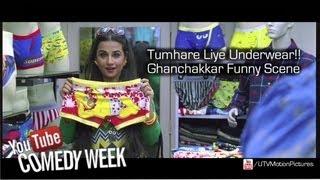 Ghanchakkar - Underwear Promo - Emraan Hashmi | Vidya Balan
