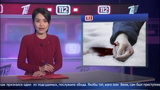 """Обзор тревожных новостей """"112"""". Выпуск от 11.01.2019"""
