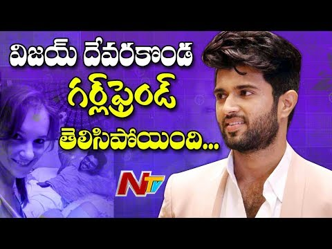 Vijay Deverakonda's Girl Friend Revealed From Social Media | #BOXOFFICE