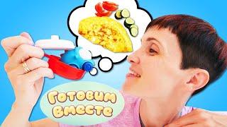 Игры с машинками - Маша Капуки готовит вместе с машинками Омлет! – Мультики для малышей.