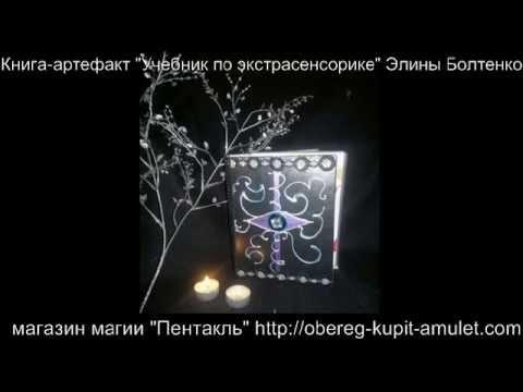 Металлы талисманы по гороскопу