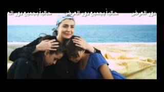 مازيكا كليب ماستر اغنية ركلام لمحمد غنيم1 تحميل MP3