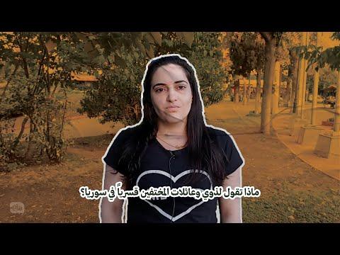 المعتقلين السوريين