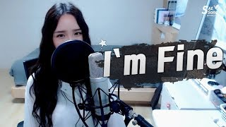 BTS(방탄소년단)   I'm Fine COVER By 새송|SAESONG