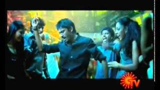 3 (Tamil Movie) - Trailer