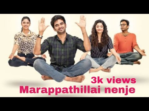 oh my kadavule song download marappathillai mp3