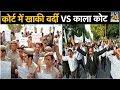 Delhi Police vs Advocate: कोर्ट में खाकी वर्दी Vs काला कोट