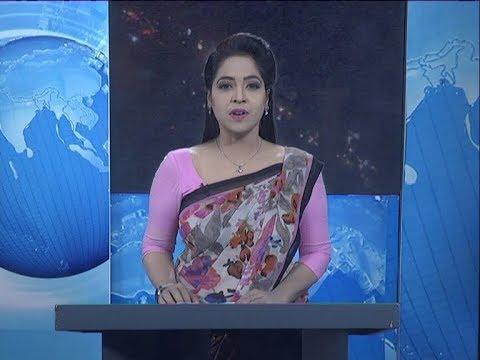 9 PM News || রাত ৯টার সংবাদ || 20 January 2020 || ETV News