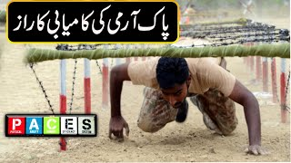 Pak Army Training Paces Competition | Full Detail