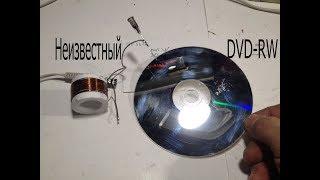 Детектор из DVD-RW диска.Полупроводник на диске.
