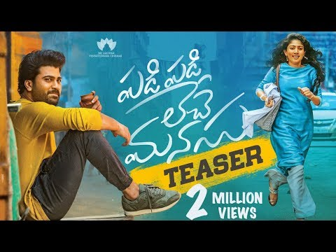 Padi Padi Leche Manasu - Movie Trailer Image