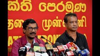 JVP Press conference on 14.11.2018