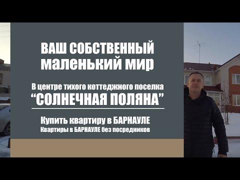 Кодировка от алкоголя в иркутске цена адреса