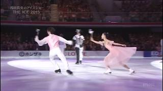 THE ICE 2015 Opening