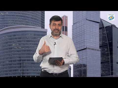 Бухгалтерский вестник №250. Важные изменения в учете амортизируемого имущества