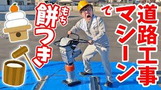 【ランキング】ヒカキンがコロナ禍の1年間で買って良かったものTOP3発表!
