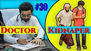 Real Hyderabadiz #30 | Ramzan Special | best Comedy Video | DJ Adnan Hyd | Acram MCB