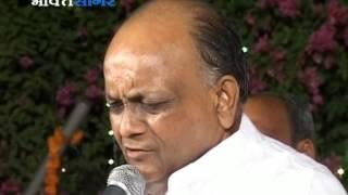 Tujhe Chaah kar Main Sawar Gayi Vinod Agrawaji Bhajan