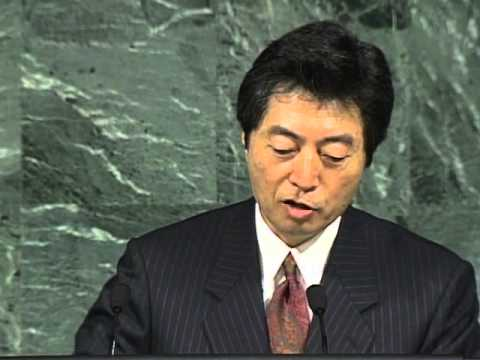 Speech by Prime Minister Morihiro Hosokawa at the 48th UN General Assembly (1993)