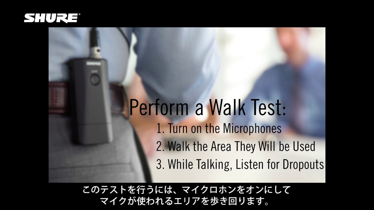 Microflex Wirelessトレーニング 2:アクセスポイントの設置